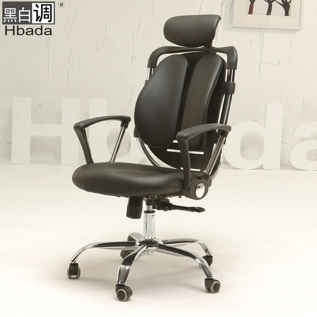 Comfortable Home Office Chair Striped Wingback Black And White Tone Ergonomic Computer Stylish Swivel With Two Backs Boss Chai