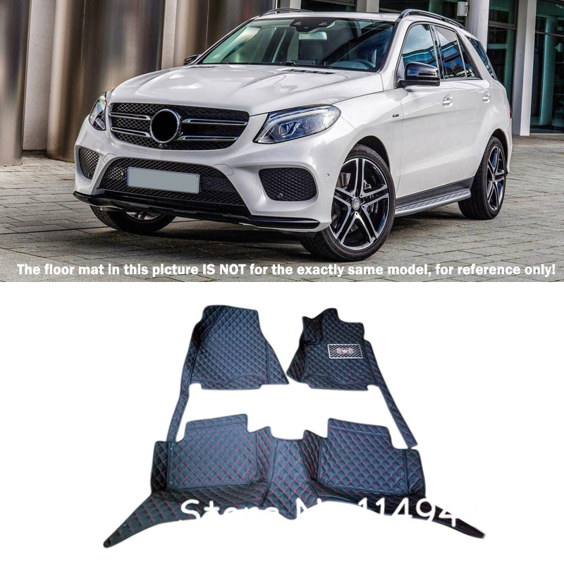 For Mercedes Benz GLE Coupe C292 2015-2016 Interior Leather Custom Car Styling Auto Front & Rear Floor Mats Carpets Full Cover