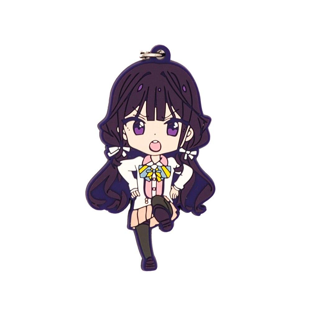 Masamune-kun/'s Revenge Adagaki Aki Key Chain Key Car Pendant