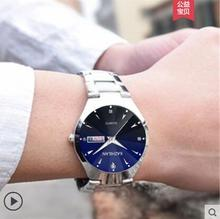 Watch student Korean version of the simple watch quartz watch fashion trend of men's casual couple
