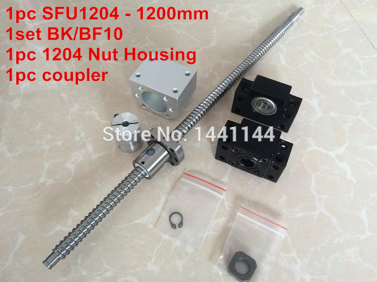 1204 ballscrew  set : SFU1204 - 1200mm Ball screw -C7 + 1204 Nut Housing + BK/BF10  Support  + 6.35*8mm coupler