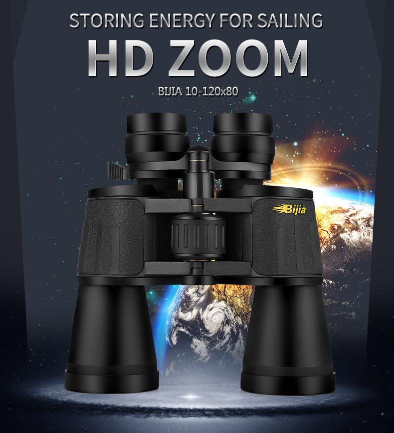 HTB1Jk0fQFXXXXceXVXXq6xXFXXXT - משקפת מקצועית 120X80