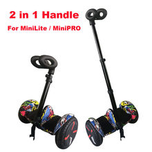 Ninebot MiniPRO Handvat 2 in 1 Stuur Been Controle Staaf Verstelbare MiniPro Scooter Hand Controle Bar voor MiniLite DIY Leuning(Hong Kong,China)