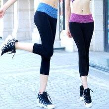 Women Gym Yoga Pants Dry Quick Running Sports Elastic Tights Female Leggings Outdoor Fitness Tie-dye Waist Pantalon Yoga Femme