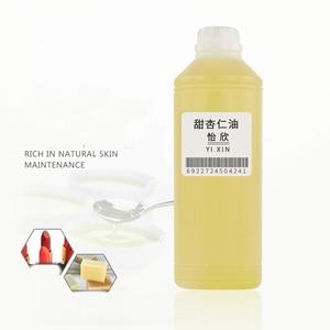 Image 2 - Sweet Almond Oil 1000ml base oil base Essential Oil Moisturizing Massage Massage Body Massage wholesale