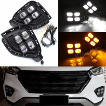2Pcs LED DRL Daytime Running Light for Hyundai Creta IX25 Chrysta 2017 2018 Brazilian DRL with Yellow Turning Signal Day Light цена в Москве и Питере