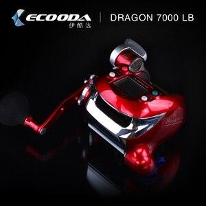 Image 2 - Ecooda 7000lb חשמלי סליל דגי ספינת דיג סירת סליל דיג סליל אדום משלוח חינם
