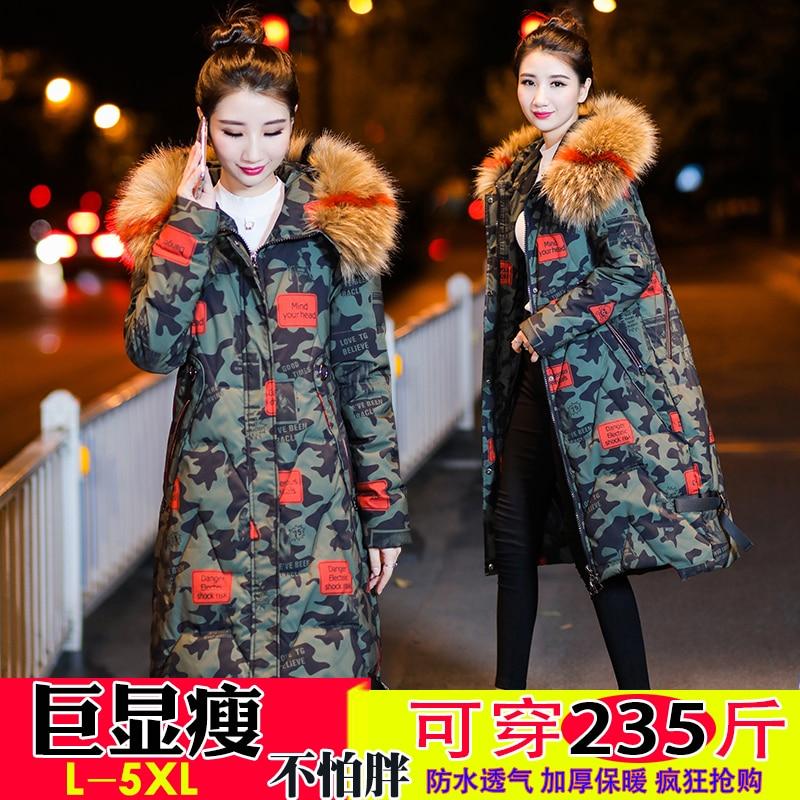 Maternity Long Cotton Coat Coats 2018 Winter Fashion New Coat Long Section Fur Collar A Type Warm Thick Women's Coat цена