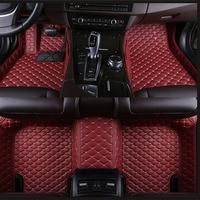 Car Floor Mats For lexus nx 300H nx300h NX200 NX200t NX300 2018 2017 2016 2015 Accessories Car Carpet Floor Mats Liner