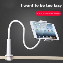 Универсальный 360 градусов Гибкий Настольный держатель для iPhone iPad планшетов DC128