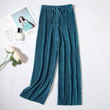ZOGAA 2019 new wide leg pants Korean version of the wild nine pants loose wide leg pants female summer sense high waist pants wide waistband ruffle wide leg pants