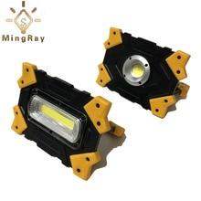 MingRay Portable Flood Light USB Rechargeable 18650 lithium powerful 10W COB Searchlight Worklamp Auto Portatile Spotlight