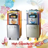Soft Ice Cream Machine Commercial Icecream Maker Three Heads Digital Control 220V Capacity 32~35liters/Hour