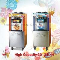 Soft Ice Cream Machine Commercial Icecream Maker Three Heads Digital Control 220V Capacity 32 35liters Hour