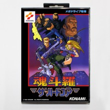 Contra JP 16 bit MD card with Retail box for Sega MegaDrive Video Game console system