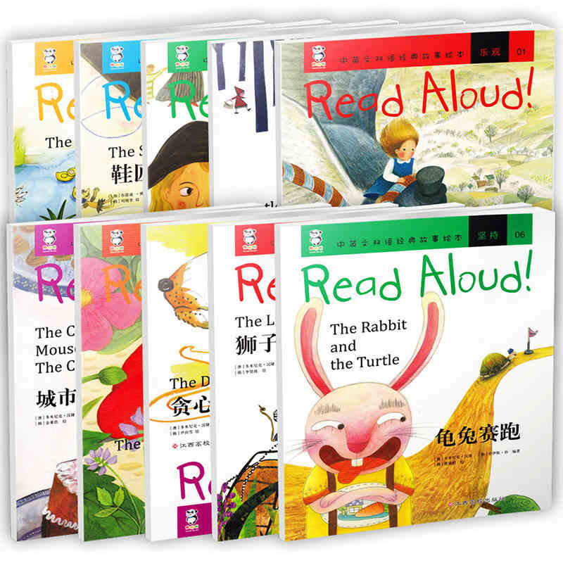 Read Aloud Books :2016 New Arrival Chinese And English Classic Storybook Picture Book Baby Children Bedtime Story Book Age 0-6