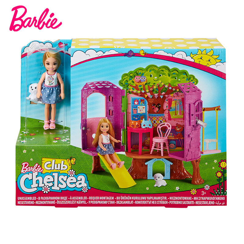 Original Barbie Dolls Princess Kelly Tree House Toy Story House Girl