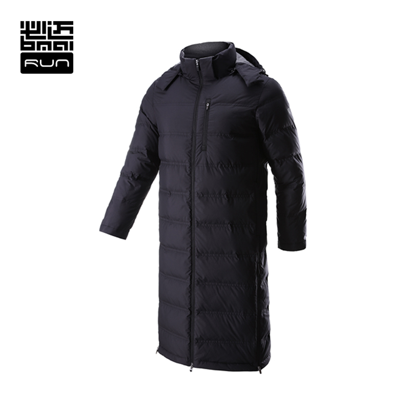 BMAI Long Winter Warm Coat Ultra Light 90% White Duck Down Jacket For Men&women Running Autumn Winter Hooded Zipper Down#Lovers red curved crop top