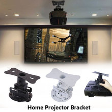 Adjustable Hanging Bracket Wall Mounts Office Classroom Support Premium Universal
