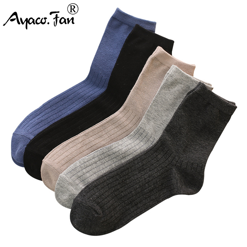 5 Pairs/Lot Men Socks Solid Color Cotton Classical Businness Casual Socks Summer Autumn New Harajuku Breathable Male Sock Meias