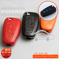 Genuine Leather Car Key Case FOB Cover For Ford 2012 Focus 2011 Mondeo 2 0T Fashion