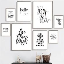 Citas inspiradoras de la sonrisa del amor en vivo arte de la pared lienzo pintura negro blanco póster impresiones para la sala de estar decoración del hogar moderno AL132