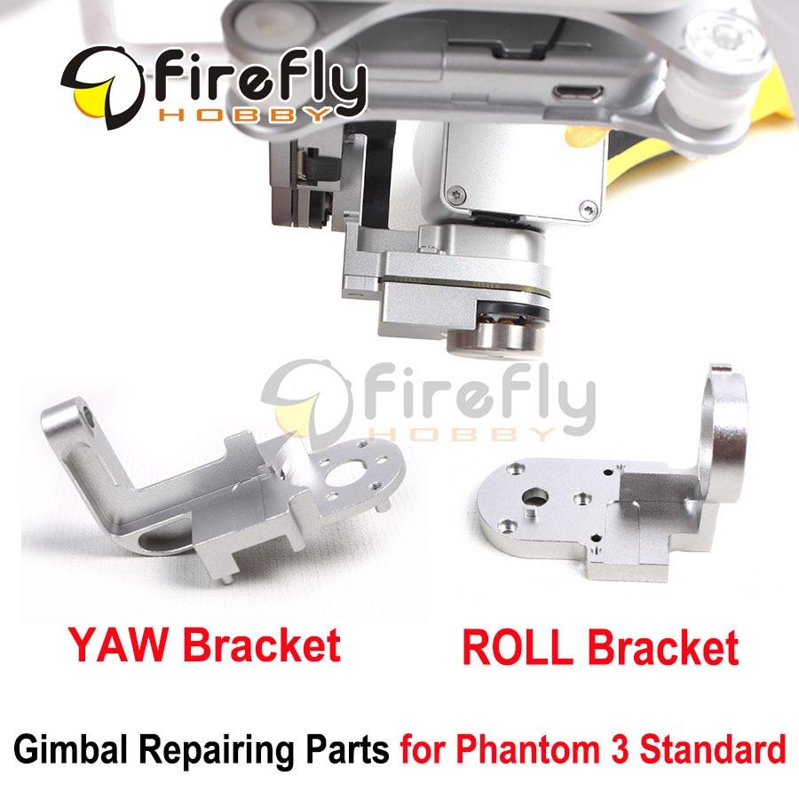 Gimbal Repairing Parts CNC Aluminum YAW Bracket ROLL Bracket Gimbal Yaw Roll Arm Replacement for DJI Phantom 3 Standard