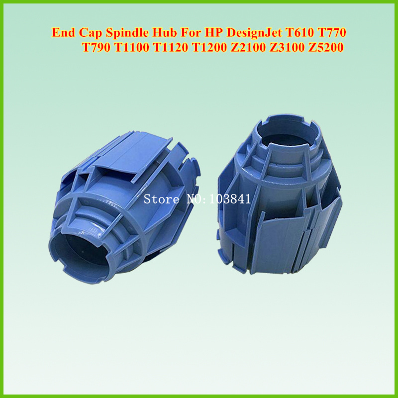 3inch Q6675-6005 Spindle Hub End Cover Cap for HP T610 T770 T790 T1100 Z2100 Z3100 Z5200 5500 Z6100 6200 6800 spindle adaptor billet rear hub carriers for losi 5ive t