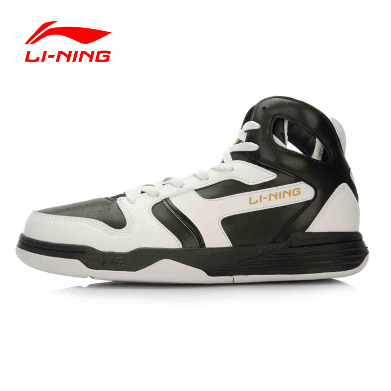 Li-Ning Men's Basketball Shoes Support Stability Sneakers Ankle Cut-outs Vintage LiNing Sports Shoes ABPL021 XYL091 original li ning men professional basketball shoes