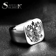 Steel soldier double eagle ring stainless steel men ring fashion jewelry for men a coat of arms of the Russian Signet Ring