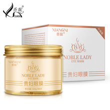 MENGXILAN Lady Eye Patch Gold Osmanthus Mask Women Collagen Gel Whey Protein Face Care Sleep Patches Health Skin