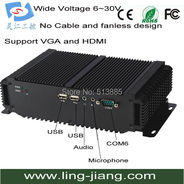 Hot sale ! cheap fanless embedded industrial PC