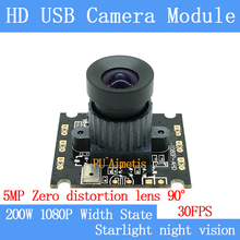 Non Distortion 1080P 30FPS USB camera module starlight night vision wide dynamic 2MP CCTV camera support