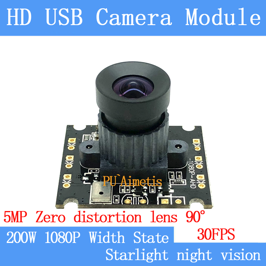 PU Aimetis Industrial 1080P distortionless 30FPS USB camera module starlight night vision wide dynamic 2MP support