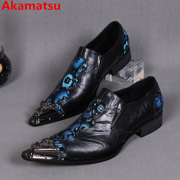 Akamatsu black genuine leather slip on loafers wedding oxford shoes for men blue embroidery flats zapatos hombre vestir size47