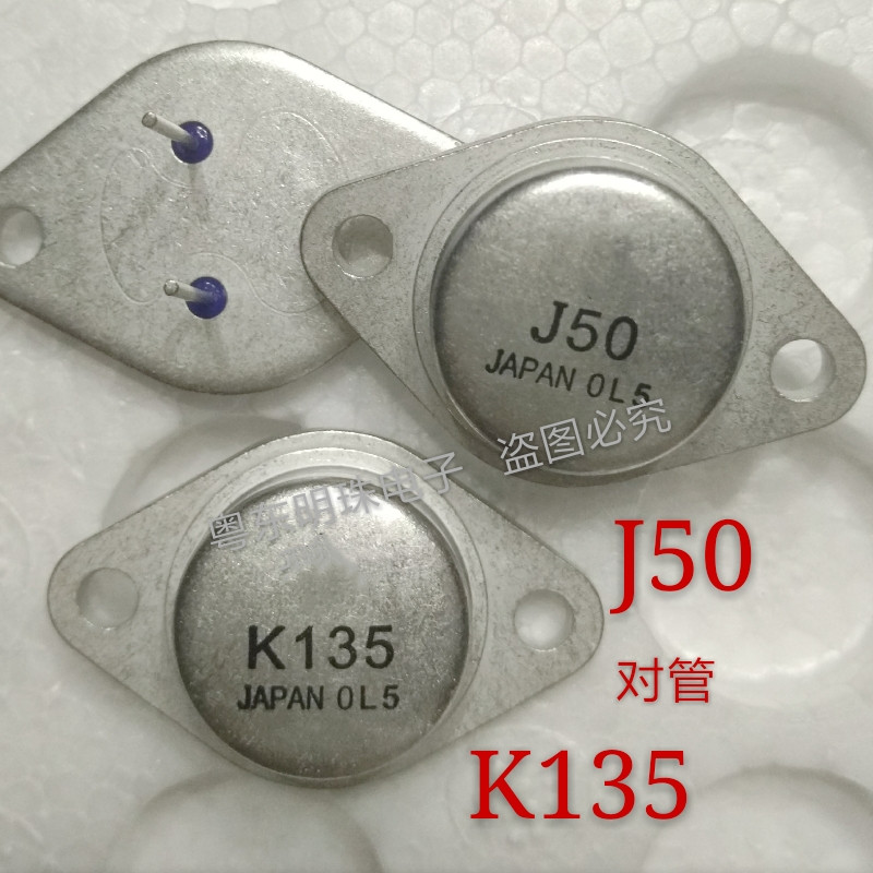 2PCS/LOT  K135 J50  2SK135 2SJ50    TO-3  pairing   New orginal title=