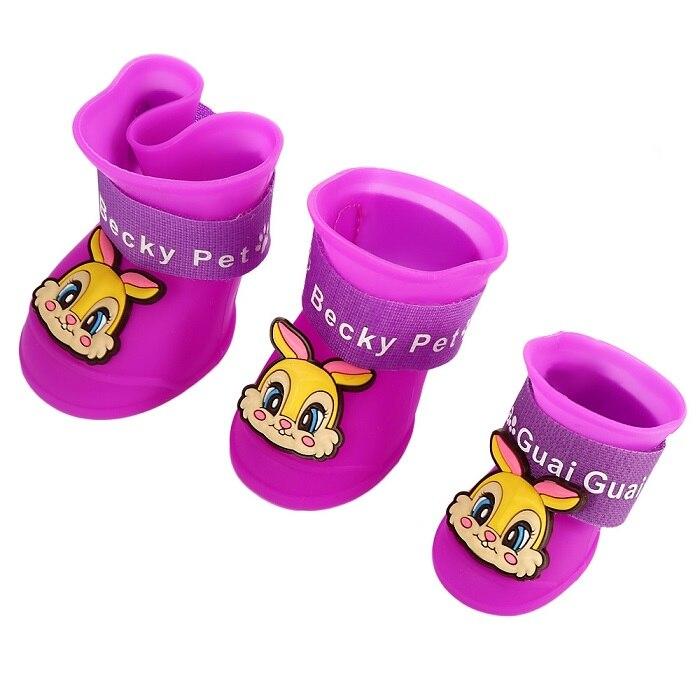Цвет: Кролик фиолетовый