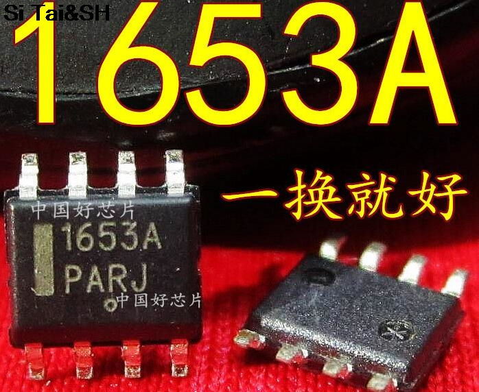 5pcs/lot 1653A NCP1653A NCP1653ADR2G NCP1653 N1653 SOP-8