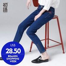 Toyouth 2017 хлопок джинсы Для женщин Узкие Брюки зауженные джинсы узкие брюки эластичные облегающие джинсы женские