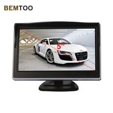 "Bemtoo dropshipping, 5 ""Pulgadas de Coches de Color TFT LCD Monitor de Visión Trasera Inversa de Copia de seguridad 4:3 + 2 Soporte Envío gratis"