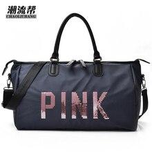 CHAOLIUBANG 2017 Hot New Women Handbags Luxury Brand Travel Bag Women Casual Single Shoulder Bags Fashion Messenger Pack A205
