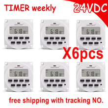 цена на SINOTIMER wholesale Digital Programmable 24V DC/AC Time Switch control Time Relay