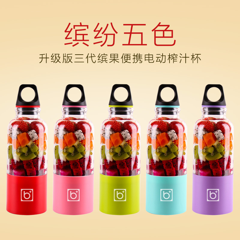 Mini USB Charge Portable Juicer Multifunction Fruit juice cup Broken cooking machine kkstar fruit electric juice cup glass charging portable mini mini cyclone