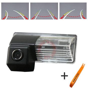 CCD track Camera Back Rear View Camera Integrative Dynamic Path Reversing Trajectory For Sony CCD Nissan Teana night vision HD
