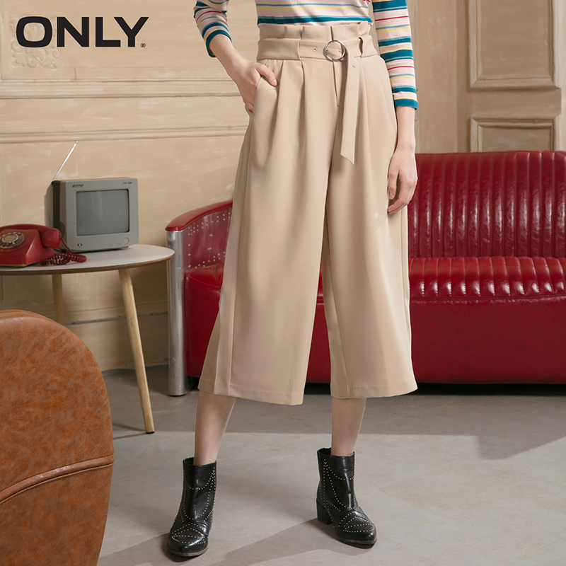 ONLY Brand 2018 NEW fashion streetwear slight elastic solid color high waist   wide     leg     pants   women trousers |11816J533