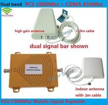 High gain Dual band CDMA 850 Mhz + 1SZT 1900 Mhz Komórkowy ZESTAW Mobile Phone Signal booster repeater Sygnału wzmacniacz Podwójne sygnału bar
