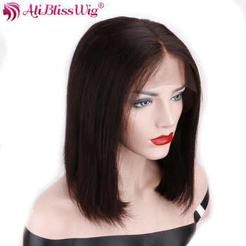 Short Human Hair Wigs Bob Wig Lace Front Wig 3 Inch Middle Part Brazilian Remy Hair Bleached Knots Natural Color AliBlissWig