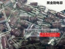 30 ШТ. NIPPONNCC 35V330UF 10X16 КЕНТУККИ серии высокой частоты с низким сопротивлением долговечные электролитические конденсаторы бесплатная доставка