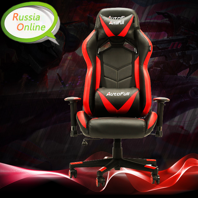 AutoFull WCG Race gaming chair Lying Lifting  office chair home LOL computer Swivel  chair free shipping 240337 ergonomic chair quality pu wheel household office chair computer chair 3d thick cushion high breathable mesh