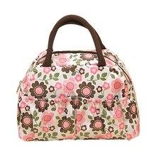 Новые модные женские Для женщин Сумки контейнер для ланча bagstyle 19